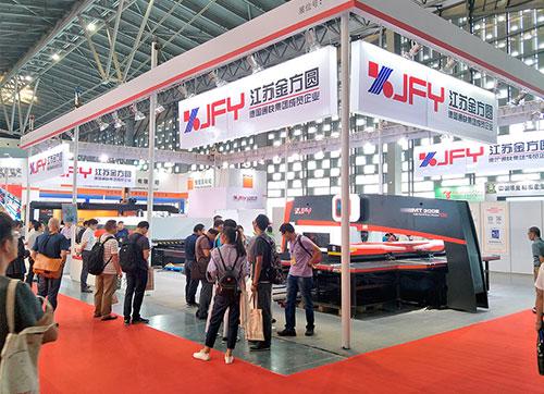 上海展会报道——中国国际金属成形展览会