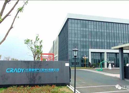 常州卡雷迪:现代化工厂生产线铸就高端品质