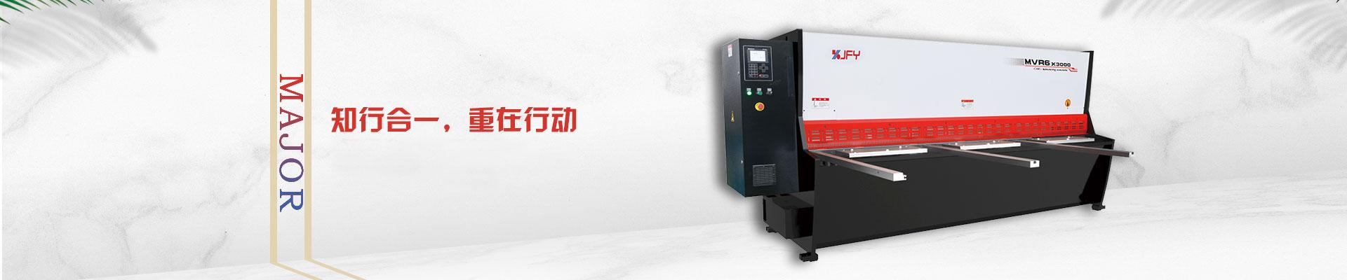 http://www.jinfangyuan.com/data/images/slide/20200221155113_883.jpg